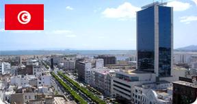 consultation-chirurgien-tunisie-orthopedie-traumatologie-epaule-genou-hanche