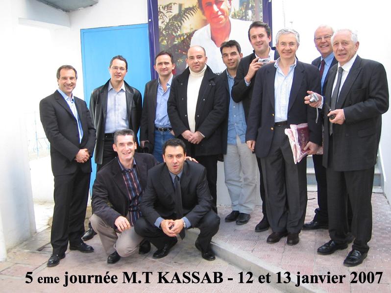 Chirurgiens-des 5-emes-Journées-M-T-Kassab